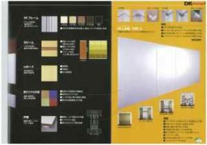 Hi-Line旧カタログ3頁目